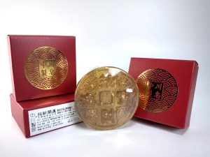 中川製皂-台灣金箔皂品牌